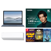 【10月の値下げまとめ】Surfaceセールや「レグザ」「エオリア」10万円キャッシュバック