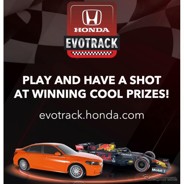 ホンダ(Honda)の米国部門は10月19日、レーシングゲームの「Honda Evo Track」の無料配信を開始した、と発...