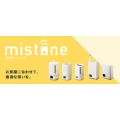 mistone