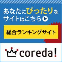 coreda