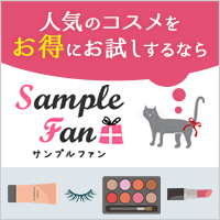 Sample Fan
