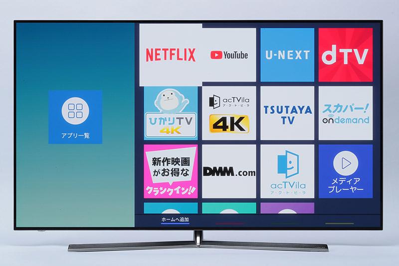 ハイセンス4Kテレビ