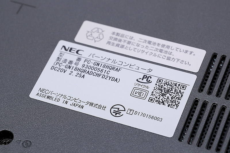 NEC「LAVIE Direct NS(A)」