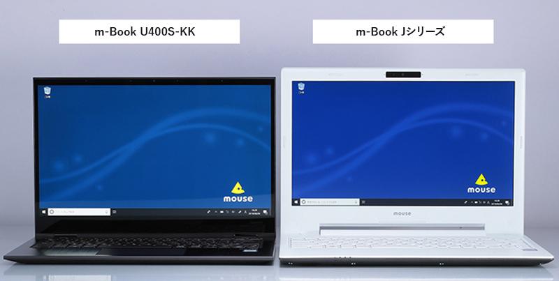 m-Book U400S-KK