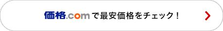 キヤノン「Satera MF644Cdw」価格.comで最安価格をチェック