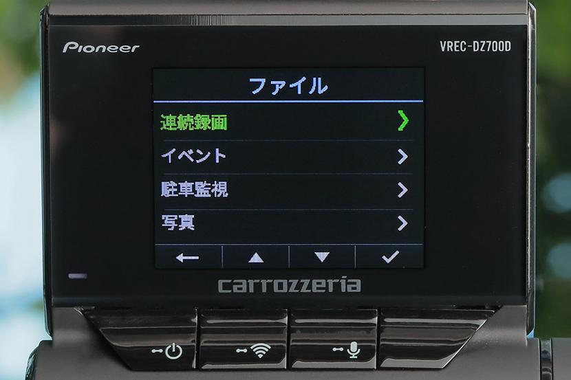 パイオニア「VREC-DZ700DLC」