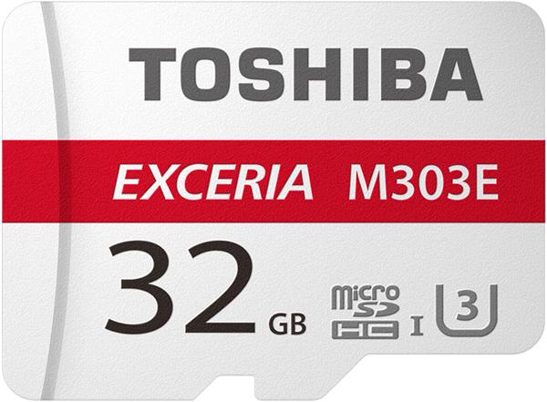 EXCERIA EMU-A032G [32GB]