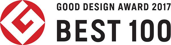 2017年グッドデザイン賞