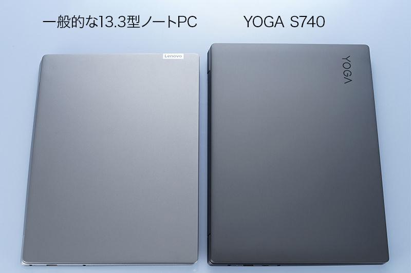 レノボ YOGA S740