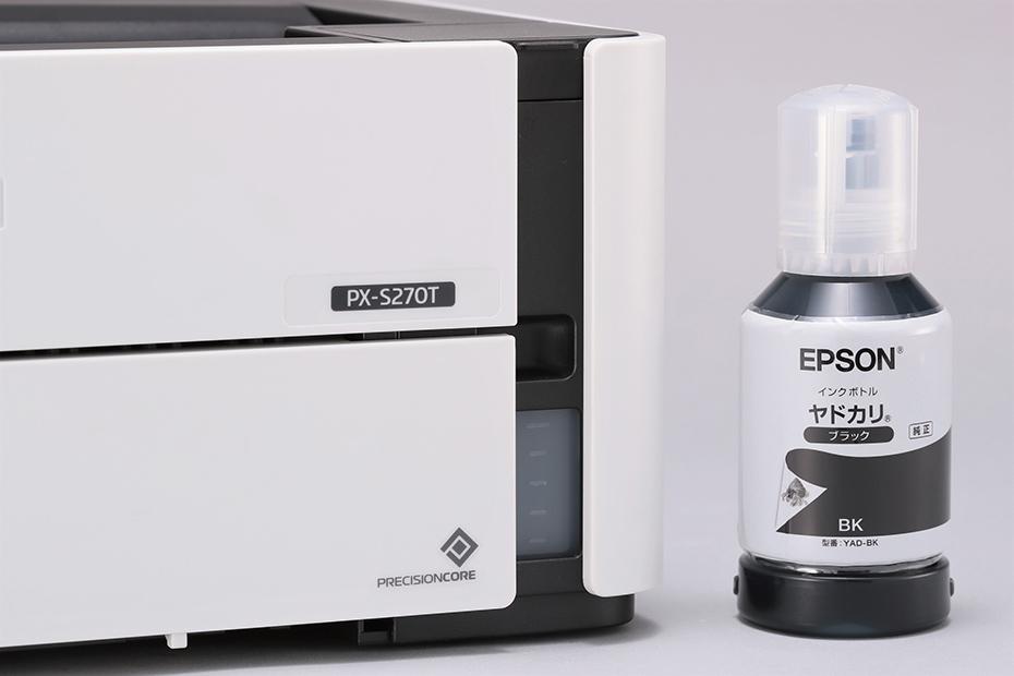 エプソン「PX-S270T」