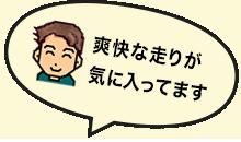 ユーザー3