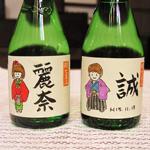 名入れ日本酒を検索する