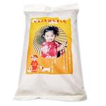 七五三 内祝い米を検索する