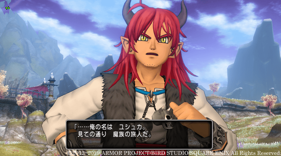 DRAGON QUEST X ONLINE 会話画面