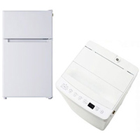 新生活 冷蔵庫+洗濯機の2点セット【超得セット】