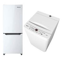 新生活 冷蔵庫+洗濯機の2点セット 一人暮しまんぞくパック1