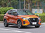 話題の新型SUV 日産「キックス e-POWER」試乗会レポート!