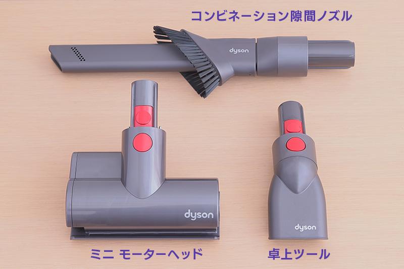 Dyson Omni-Glide
