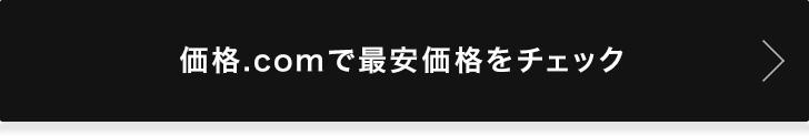 ソニー「WF-1000XM4」