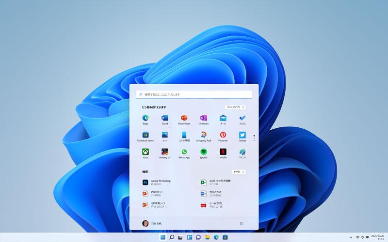 「Windows 11」搭載ノートPC