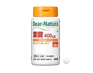 葉酸サプリメント