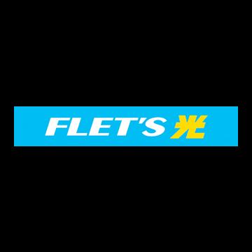 フレッツ光(東日本)