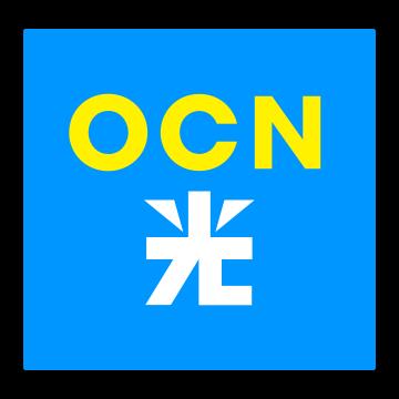 OCN 光