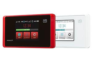 NEC Speed Wi-Fi NEXT WX05
