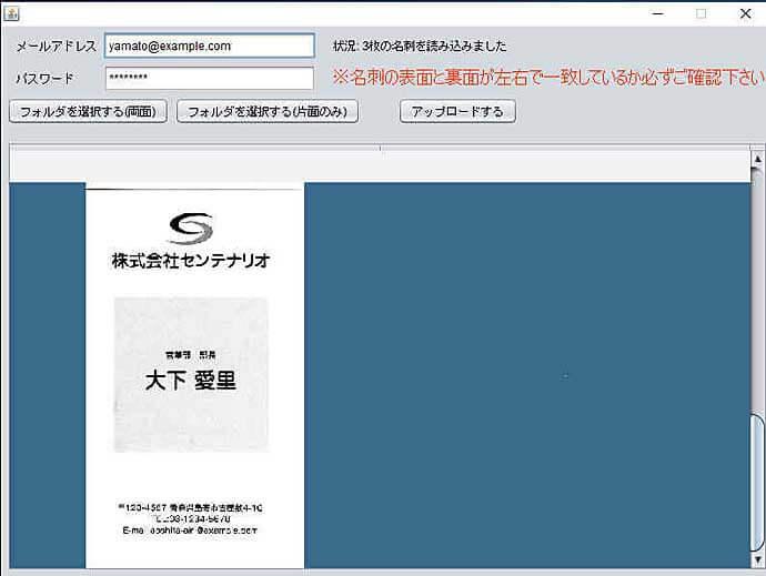 JPEG形式のファイルを、アップロードすることができます。