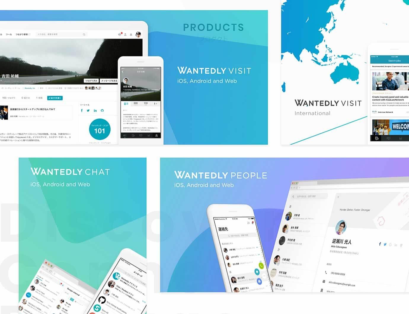Wantedly VisitやWantedly Peopleのほかに、ビジネスチャットサービス「Wantedly Chat」や業務効率化ツール口コミサイト「Wantedly Tools」なども提供しています。