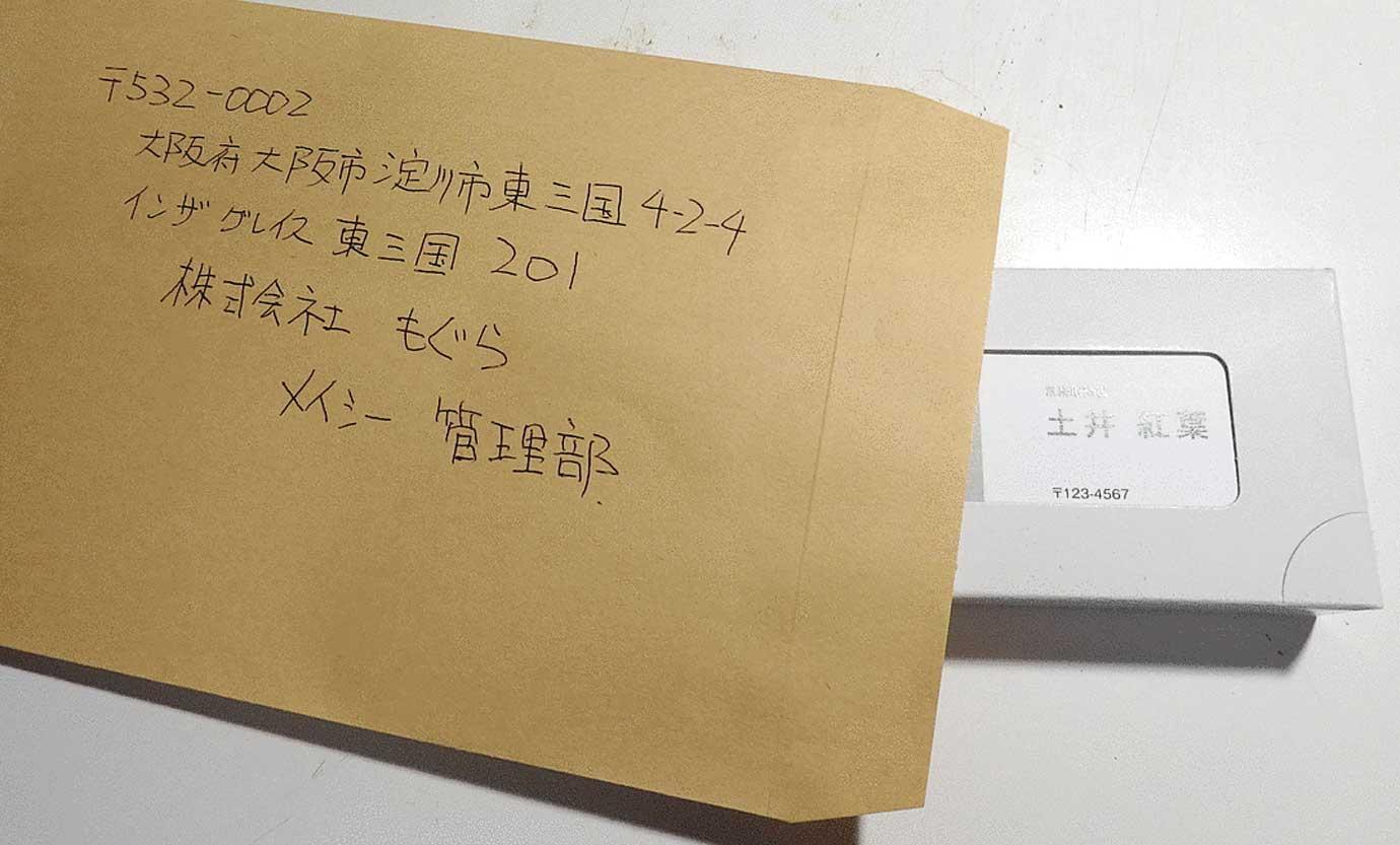溜まった名刺を郵送するだけでOKです。