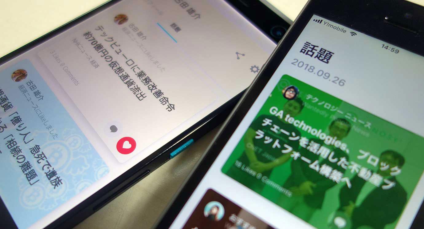 名刺の「話題」タブで関連する企業や業界に紐付いたニュースを読むことができます。