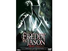 フレディVSジェイソンを検索する