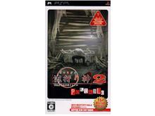 流行り神2 PORTABLE 警視庁怪異事件ファイル(PSP)を検索する