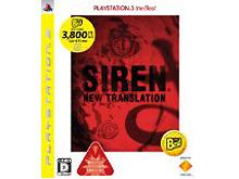 SIREN NEW TRANSLATION(プレイステーション3)を検索する