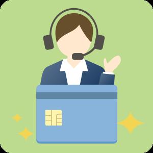 消費者金融のカードローン