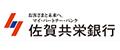 佐賀共栄銀行 スピード王MAX
