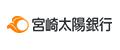 宮崎太陽銀行 Tポイント×Taiyoパワーカードローン
