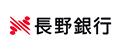 長野銀行 カードローン「リベロ」