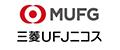 三菱UFJニコス ローンカード