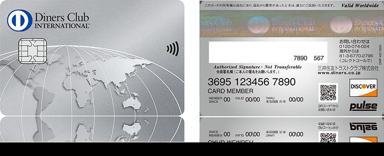 本会員はもちろん、家族会員も無料で追加発行できる「コンパニオンカード」の裏面と表面デザイン