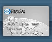 目利きが選ぶメインカード! ダイナースクラブカードの魅力を徹底紹介