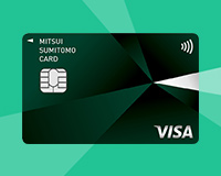 申し込むとすぐ使える! クレジットカードは即時発行、即時利用の時代へ
