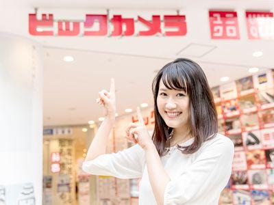 「新宿ビックロ」で、何ポイント貯まるのか お買い物シミュレート!
