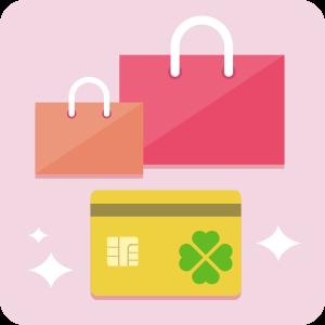 ショッピング保険付きカード