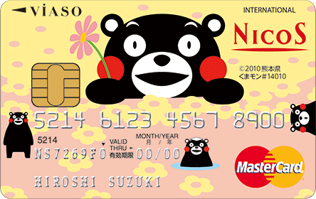 VIASOカード(くまモンデザイン)2