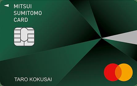 三井住友カード3