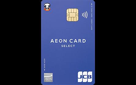 「イオンカード」の画像検索結果