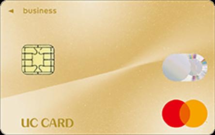 UC法人カード ゴールド