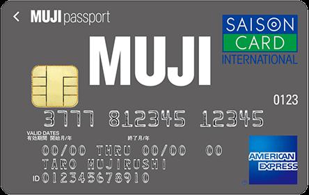MUJI Card2